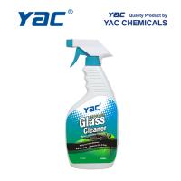 Quality Auto Upholstery Cleaning Products Glass Cleaner Anti-static for Automobile Glass  for sale