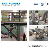 China Fly Ash Powder Classifier , Multi - Wheel Design Air Turbo Classifier on sale