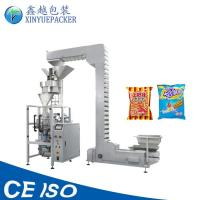 Quality Large Capacity Multi Head Pouch Packing Machine Compact Structure CE Approved for sale