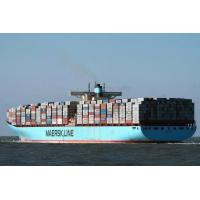 Quality Safety Lcl Ocean Services International Cargo Shipping Company China To El Salvador Guatemala Panama for sale