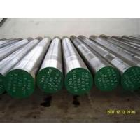 Quality AISI O1 round steel bar for sale