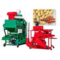 Quality GELGOOG Nut Shelling Machine Removing Groundnut Peanut Sheller For Industrial Use for sale