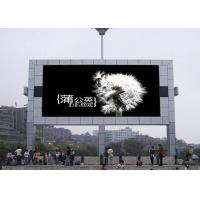 China Big Size P5 Outdoor Led Billboard Advertising , Hanging Thin Led Screen 1/8 Scan on sale
