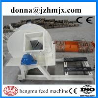China Factory price best selling biomass wood chipper machine/wood pellet machine mill for sale on sale