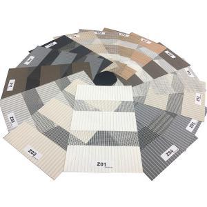 Quality High Quality Horizontal Pattern Eco-friendly Sunscreen Drape Zebra Blind Fabric for sale