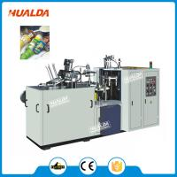 Quality 380 V 3 Phases Paper Cup Making Machine XL - S12 With Ultrasonic Sealing for sale