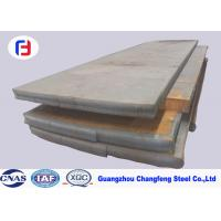 China Hot Rolled Carbon Tool Steel Flat Bar With Black Surface S50C / SAE1050 on sale