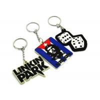 China Hot Sale Promotional Animal Cartoon Text Injected 2D Soft Pvc Keychains on sale