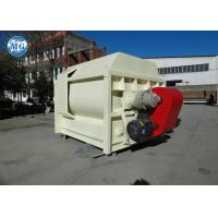 China High Efficiency Dry Mortar Mixer Machine Carbon Steel Double Shaft on sale