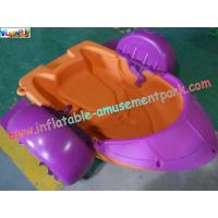 Quality OEM Colorful Battery Bumper Boat for Children Playing in river, lake for funny, fishing for sale