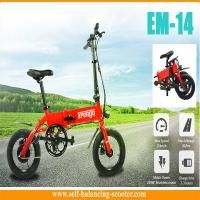48v 10.4ah Li-Ion Battery Smallest Folding Bike 250w Motor E Bike , Yellow