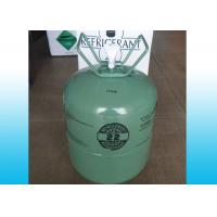 Quality Cas No. 75-45-6 Pure R22 Refrigerant In Can Or 13.6kg Cylinder / Chlorodifluoromethane for sale