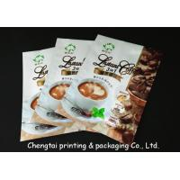 Quality Aluminum Non - Leakage Coffee Packaging Bags Light Resistant Plastic Coffee Bags for sale
