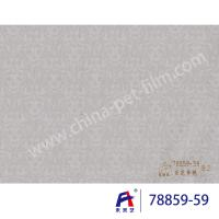Quality Exquisite Color Adhesion Decorative Wall Film PVC Material Decorate Line And Board for sale