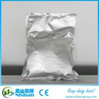 Quality Cosmetic grade Large molecular weight sodium hyaluronate for sale