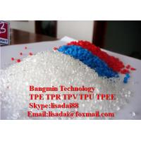 Buy cheap TPU raw material Thermoplastic polyurethane/TPU granules /pellets sports shoes Antioxidants from Wholesalers