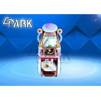 Quality Indoor Coin Operatevivid colors  coin amusement game machineVideo entertainment equipment for sale