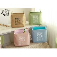 Household Dirty Clothes Houseware Items Storage Basket with Handles Natural Jute Square Shape