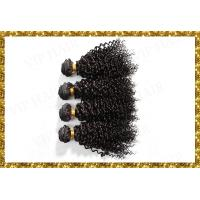 Quality Factory Outlets Best Indian Remy Hair 18inch Black Afro-Curly Human Hair Weavings for sale