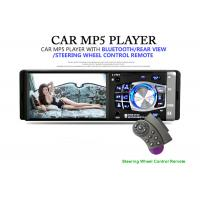 Quality 178*50mm 4 Inch Touch Screen Car Stereo BT Music Steering Remote Optional for sale