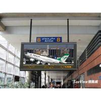 Quality P16 Outdoor LED Display Screen IP65 Waterproof for sale