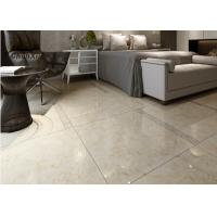 Quality 600 X 600 Indoor Ceramic Tile Bedroom Floor Tiles Stain Resistant for sale