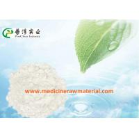 Quality CAS 107-35-7 Natural Taurine Supplements For Immune System , β-Amino Ethanesulfonic Acid for sale