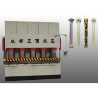 Quality Embossing Hydraulic Hot Press Machine High Speed Personalised Embossing Press for sale