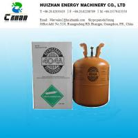 Quality R404A GAS Refrigerant Air conditioning environmental protection HCFC Refrigerant for sale