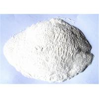 Quality Putty Gum Polyvinyl Alcohol PVA 2688 High Viscosity 85.0 % ~ 115.0 % Content for sale
