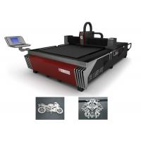 Quality High Performance Fiber Laser Cutting Machine HECF3015IE-700 for sale
