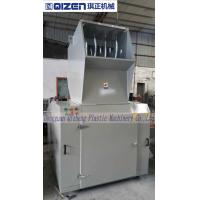 Quality Low Noise Plastic Bottle Shredder Machine , Heavy Duty Plastic Scrap Grinder Machine for sale