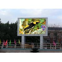 Buy cheap PH4mm Full Color 256mm*128mm Led Display Leeman P4 64*32 Programmable RGB Led Indoor Display from Wholesalers