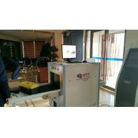 AT5030 Airport High Penetration 5030c Metal Detection Luggage X-ray Machine