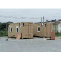 Quality Movable Custom Shipping Container House Site Camp North American Standard for sale
