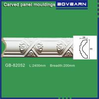 Buy cheap Polyurethane Carved wall mouldings/ chair rails/ white primed color customized from wholesalers