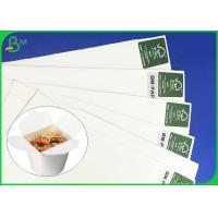 China Food Grade 300gram 350gram One Side PE Coated Paper For Making Food Boxes on sale