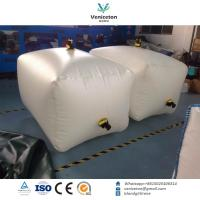 Buy Hot-sale Collapsible PVC Water Tank 200L 5000L 600000L Inflatable Bladder, Irrigation Water Bladder, Water Container at wholesale prices