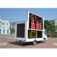 Quality Higher Accuracy P8 Mobile Electronic Billboards 3000 Hz For Vocal Concerts for sale