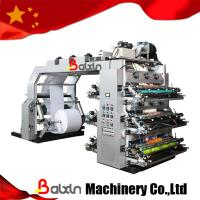 Quality High Speed Bubble Plastic Printing Machine Any Colors for sale