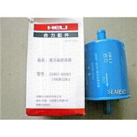 Buy cheap HELI spare parts/Accessories from wholesalers