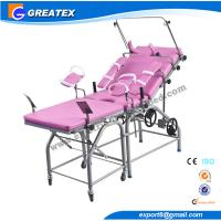 Buy cheap New Design Gynecological Chair Examing Bed Synthetic Obstetric Delivery Table from Wholesalers