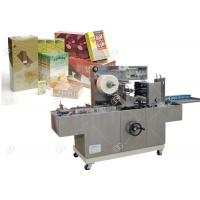 Quality Fully Automatic Soap / Cellophane Wrapping Machine For DVD , BOPP Heat Sealing Film for sale