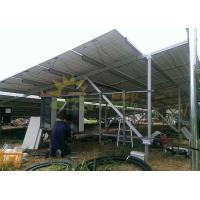 Quality 3500MM Ballasted Solar Racking Systems Mounting Kit 3m span for sale