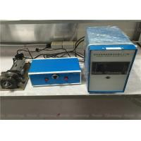 Quality Enhancing Production Rate Ultrasonic Welding Machine For Nonwoven By 35Khz Ultrasonic Sealing Technology\ for sale