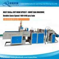 HEAT SEAL HIGH SPEED T SHIRT PLASTIC BAG MACHINE