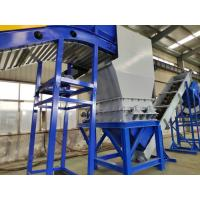 Quality Powerful PET Bottle Washing Machine , Waste Plastic Bottle Recycling Plant for sale