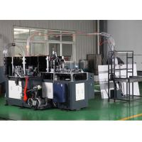 Quality Single / Double PE Coated Paper Cup Inspection Machine with Touch screen paper cup making machine for sale