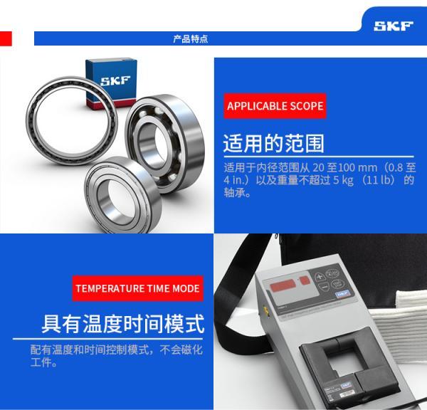 SKF [SKF] portable induction heater bearing heater TMBH 1