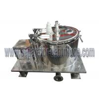 Quality Hermetic Closure Plate Manual Top Discharge PPTD Food Centrifuge With CIP System for sale